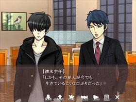 Joker Game Screen Shot3