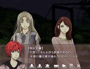 Joker Screenshot