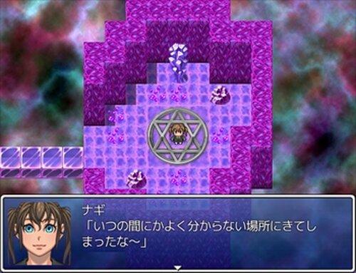 君の世界と僕のセカイ Game Screen Shot2