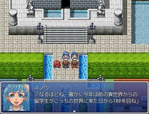 君の世界と僕のセカイ Game Screen Shot3