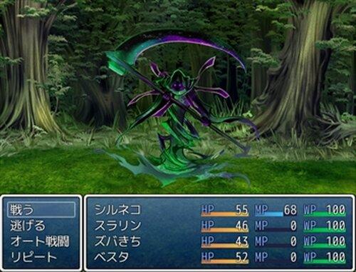 シルネコの大冒険 ~異世界島に眠る白蛇~ Game Screen Shot2