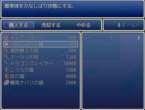 シルネコの大冒険 ~異世界島に眠る白蛇~ Game Screen Shot4