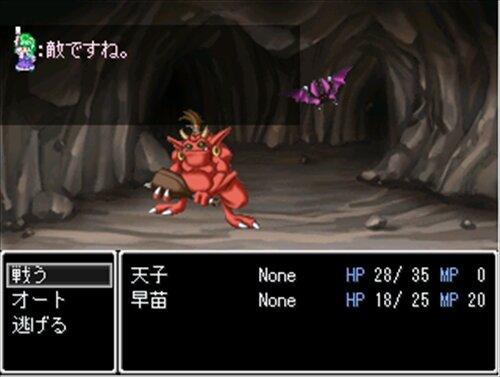 もぐもぐてんこちゃん4! Game Screen Shot1