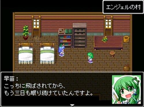 もぐもぐてんこちゃん4! Game Screen Shot3
