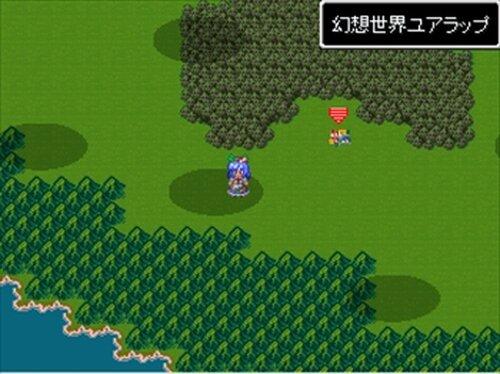 もぐもぐてんこちゃん4! Game Screen Shot4