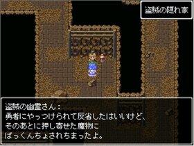 もぐもぐてんこちゃん4! Game Screen Shot5