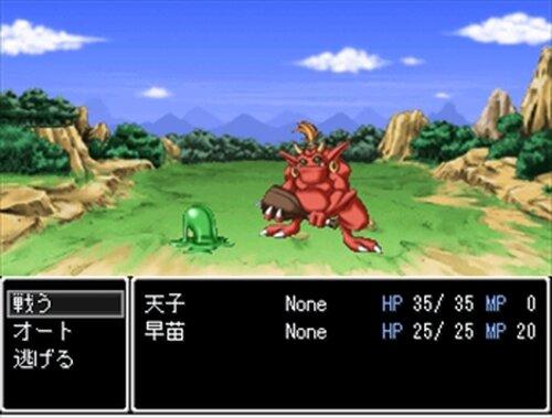 もぐもぐてんこちゃん4! Game Screen Shots