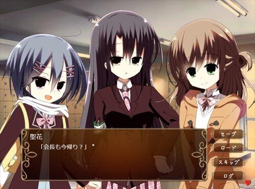 ××と過ごすクリスマス。 Game Screen Shot1