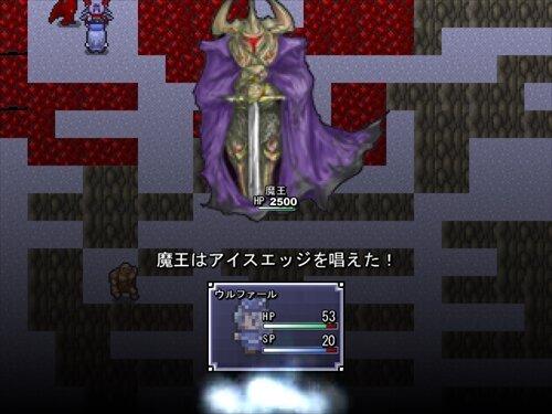 魔王と父体験版 Game Screen Shot1