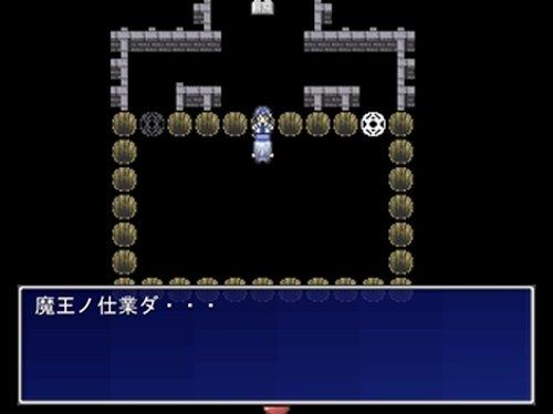 魔王と父体験版 Game Screen Shot2