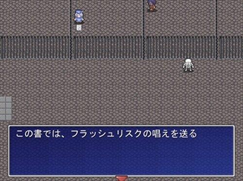 魔王と父体験版 Game Screen Shot5