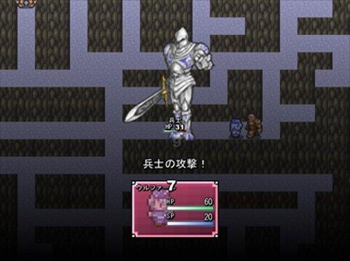 魔王と父体験版 Game Screen Shots
