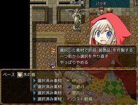 ダブルプリンセス Game Screen Shot4