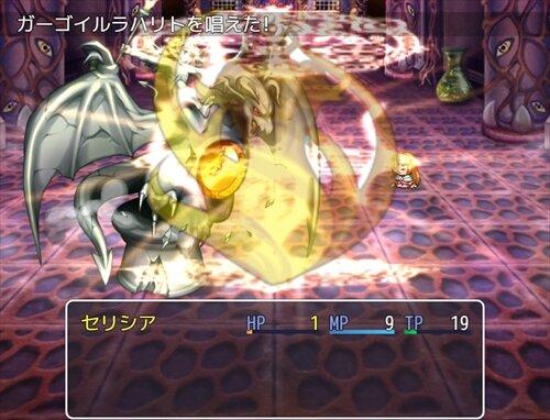ドM調教ゲーム Game Screen Shot1