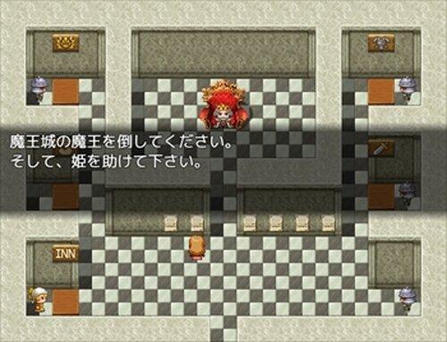 ドM調教ゲーム Game Screen Shot3