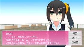 はっぴーだうなーぷらんにんぐ Game Screen Shot4