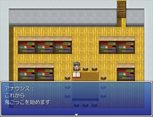 鬼ごっこ Game Screen Shot3