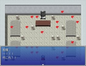 鬼ごっこ Game Screen Shot5