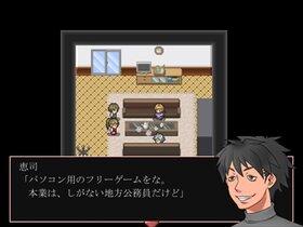 神林家殺人事件 Game Screen Shot5