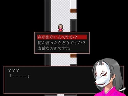 神林家殺人事件 Game Screen Shots