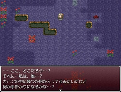 幻喪ワンダー Game Screen Shot2