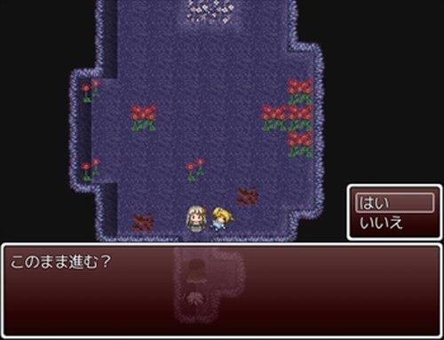 幻喪ワンダー Game Screen Shot3