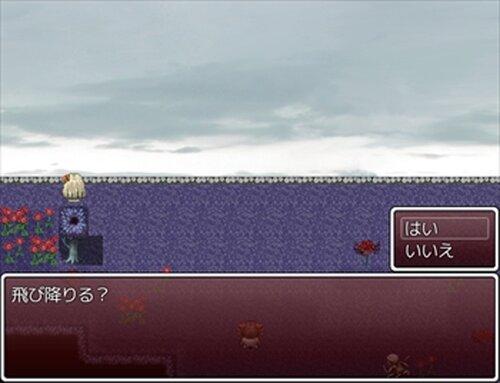 幻喪ワンダー Game Screen Shot4