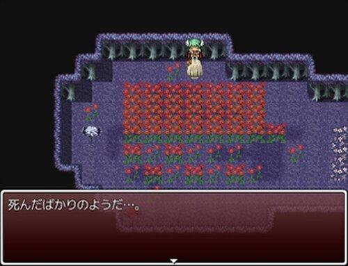 幻喪ワンダー Game Screen Shot5