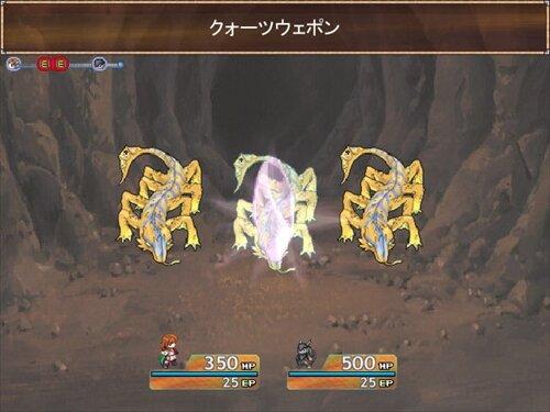 だいちのちから (Ver 1.24c) Game Screen Shot1