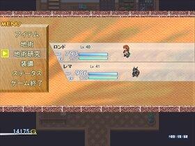 だいちのちから (Ver 1.24c) Game Screen Shot4