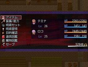 サラマンドラのおまじない Game Screen Shot3