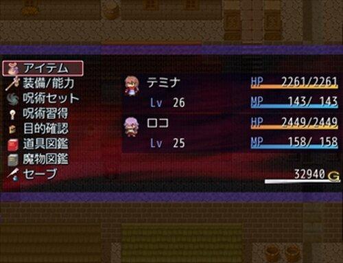 サラマンドラのおまじない (Ver 1.51b) Game Screen Shot3