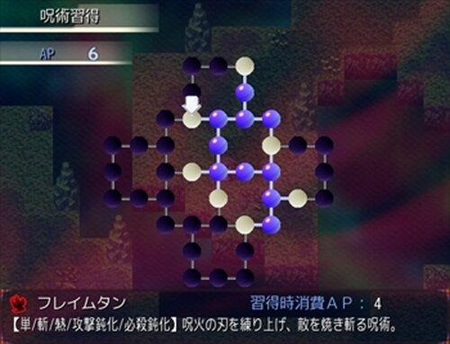 サラマンドラのおまじない (Ver 1.51b) Game Screen Shot4