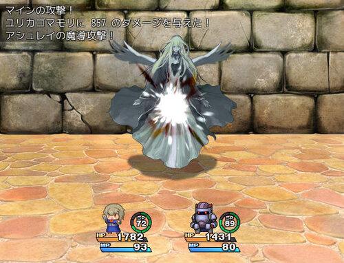 灰色の衰退世界日記 Game Screen Shot1