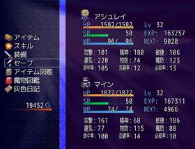 灰色の衰退世界日記 (Ver 1.60a) Game Screen Shot3
