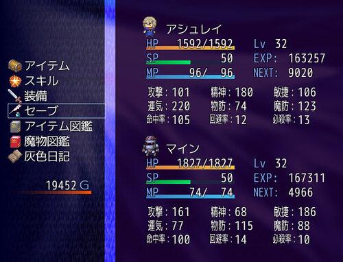 灰色の衰退世界日記 (Ver 1.70b) Game Screen Shot3