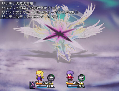 ゴーストたちのねがいごと (Ver 1.34e) Game Screen Shot1