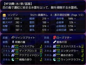 ゴーストたちのねがいごと (Ver 1.25c) Game Screen Shot4