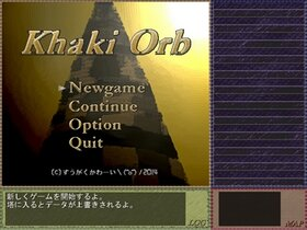 KhakiOrb Game Screen Shot2