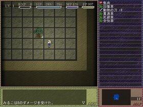 KhakiOrb Game Screen Shot3