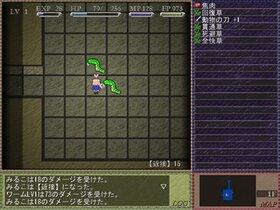 KhakiOrb Game Screen Shot4