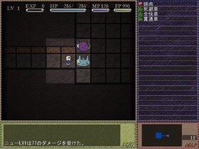 KhakiOrb Game Screen Shot5
