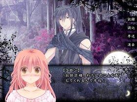 神様と林檎 Game Screen Shot3