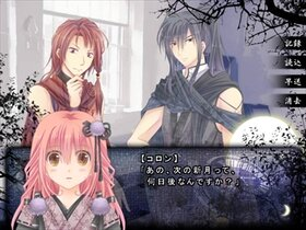 神様と林檎 Game Screen Shot4