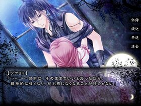 神様と林檎 Game Screen Shot5
