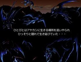 ELEMENTAL MASTER Game Screen Shot2