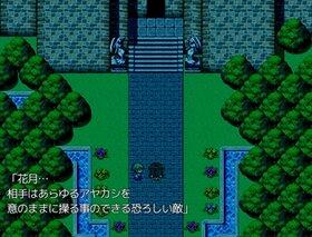 ELEMENTAL MASTER Game Screen Shot3