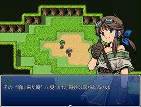 ELEMENTAL MASTER Game Screen Shot4