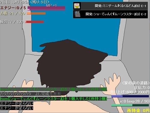 ゲームメーカー・ウォー Game Screen Shot1