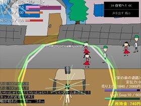 ゲームメーカー・ウォー Game Screen Shot3